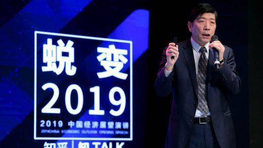商务部研究院原院长霍建国:中国企业2019年如何继续走出去?