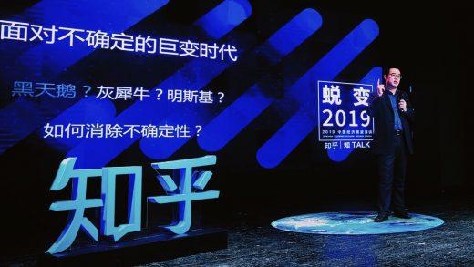 中央财经大学金融法研究所所长 黄震:中国金融科技未来趋势研判